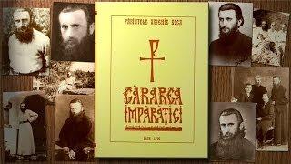 Cărarea Împărăției de Sf. Arsenie Boca - toată cartea 12 ore - partea 1 din 2