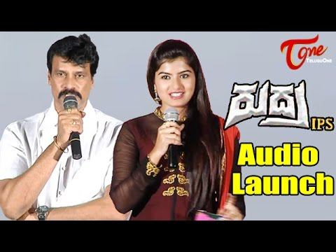 Rudra IPS Movie Audio Launch || Rajasekhar, Keerthana Podhwal