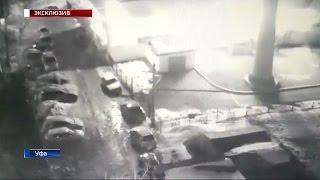 Взрыв котельной в Уфе попал на видео