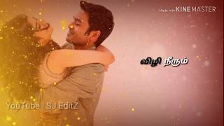 maruvarthai pesathe whatsapp status | Female version | Dhanush | Tamil lovely ¦ love cut song
