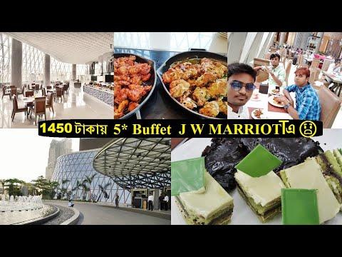 JW MARRIOTT Buffet🔥 তে এত Items জীবনে কোনোদিন দেখিনি😱😱   JW Marriott Hotel Kolkata