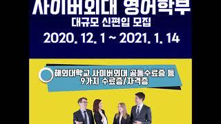 K-MOOC(케이무크) 컨벤션기획사 2급 묶음강좌 수강…