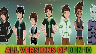 How Many Bens In Ben 10 Universe?
