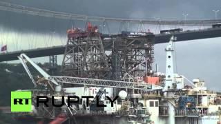 Turkey: See HUGE petrol drilling rig enter Istanbul