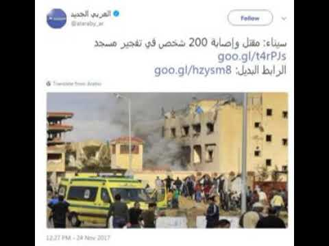 Egypt attack: Fake Sinai photos on social media