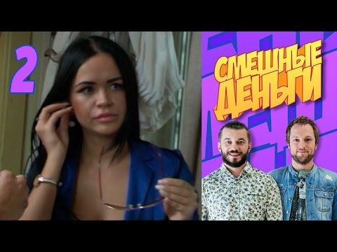 Русские комедии смотреть онлайн бесплатно
