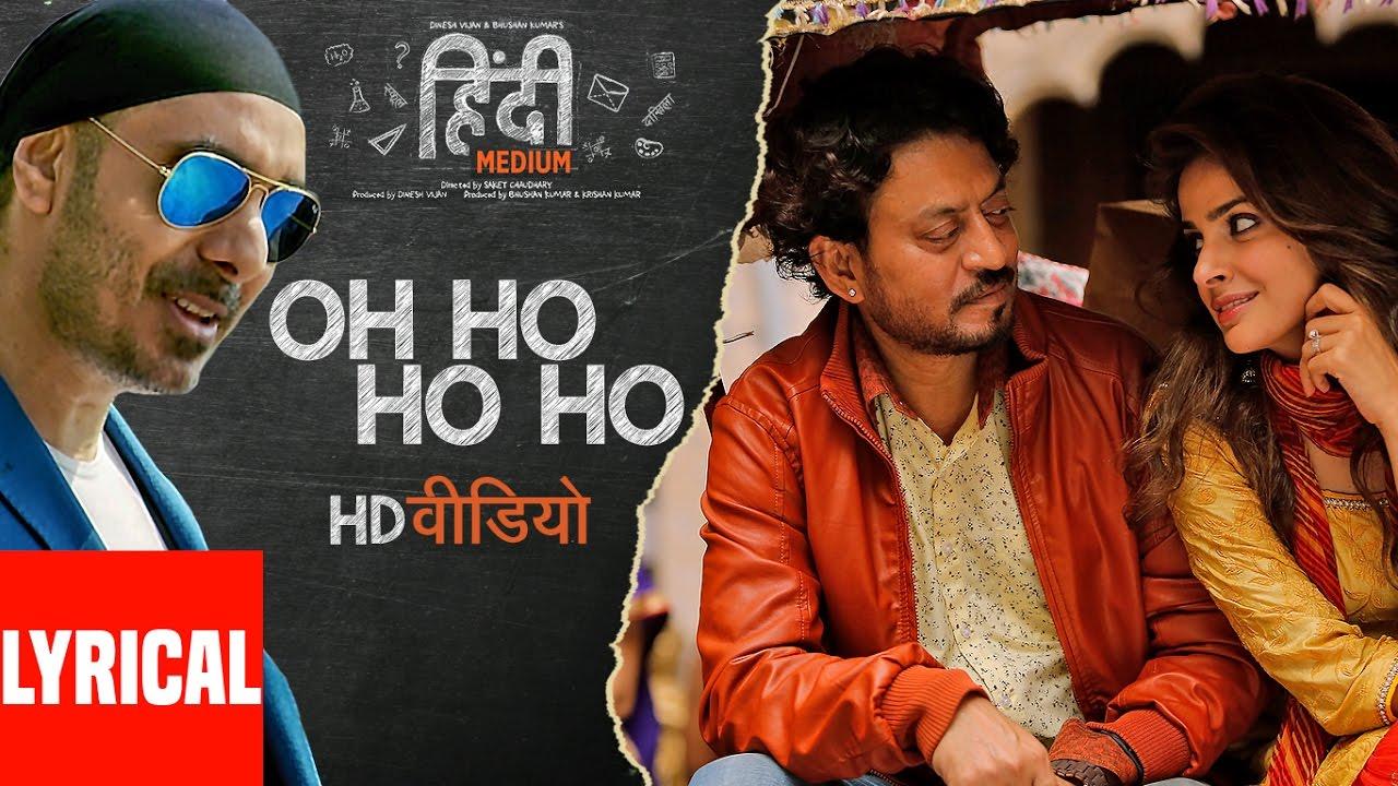 Oh Ho Ho Ho (Remix) Lyrical Video | Irrfan Khan ,Saba Qamar | Sukhbir, Ikka
