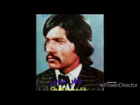 58 Attaullah Khan RGH VOL 4 1   YouTube