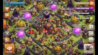 Чит коды для CLASH OF CLANS Обычную деревню(приватный сервер)