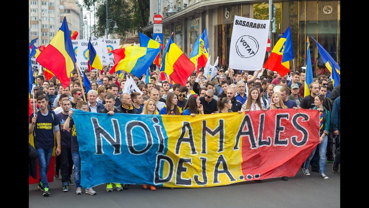 Marșul Unirii / Bucuresti / 12 octombrie 2014