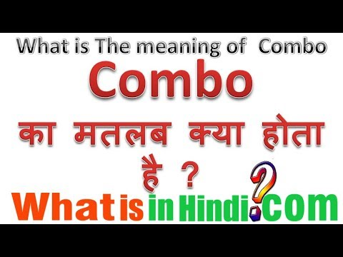 Triple meaning in hindi