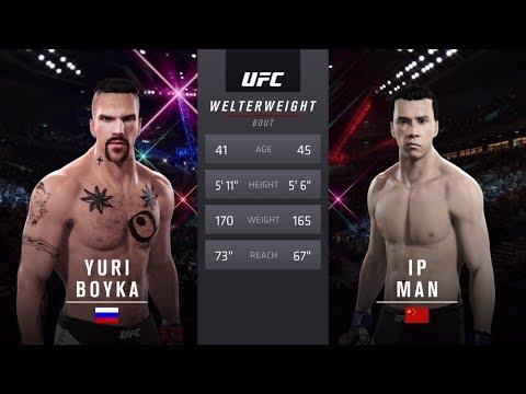 Yuri Boyka vs. Ip Man (EA Sports UFC 2) - CPU vs. CPU