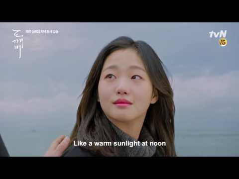 [FMV] Min Chae(민채) _ Can't You Hear Me(들리지 않니) (Goblin OST Part 15) 도깨비 OST