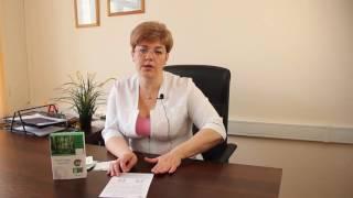 Детоксикационные пластыри на стопы (врач терапевт Климова Л.В.)