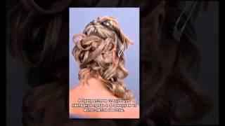 Мастер -Класс 3 (прическа и макияж на свадьбу).