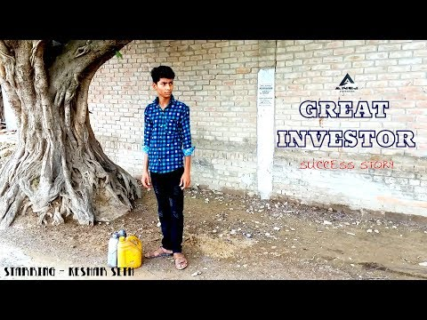 Great Investor | Hindi Documentary | Truth Story | Anuj Picture's