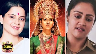 Suhashini to Nayanthara... Game Changing Female Centric Films in Tamil Cinema | inbox