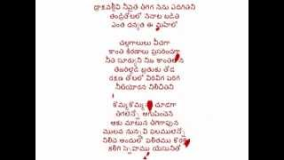 Drakshavallivi neevaithe with lyrics ...