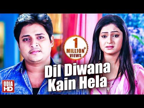 Sad Song - Dil Diwana Heigala | Film - Dil Diwana Heigala | Sarthak Music