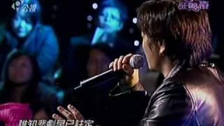 安妮(2007 週日狂熱夜)-王傑