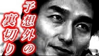 【驚愕】元SMAP草彅剛嘘の戦争で今後が… チャンネル登録はこちら→http:/...