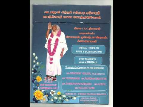 Vadapalani Paranjothi Baba - First Guru Pooja