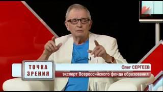 видео Преподаватели факультета на Всероссийском совете директоров