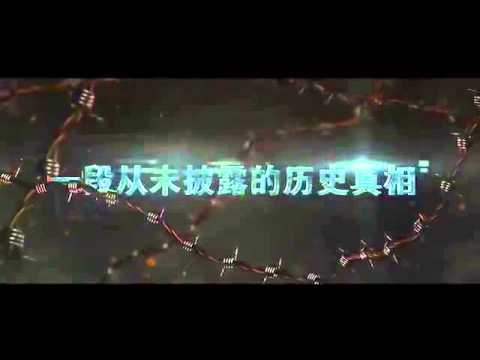Who is Undercover  一號目標 / 梅園歲月 (2014) - Official Chinese Trailer HD 1080 Film HK Neo Reviews