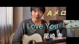 http://minamihayato.com/ チャンネル登録・高評価 嬉しいです!! さて今...