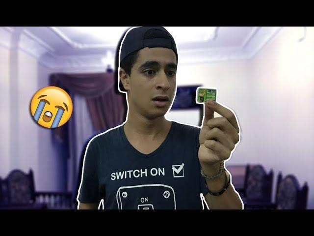 المصري لما يجيله كرت شحن هديه بعد غلاء اسعار كروت الشحن !