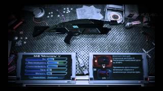 mass Effect 3 часть 28 спасение Миранды и пьяная Тали (роман с Тали) 1440p 60fps