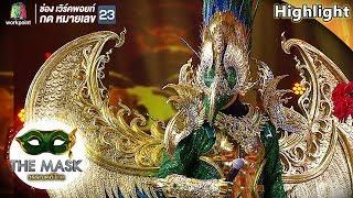บักแตงโม - หน้ากากนกสดายุ | THE MASK วรรณคดีไทย