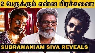"""Dhanush க்கும் Sivakarthikeyan க்கும் என்ன பிரச்சினை?"" Director Subramaniam Siva Reveals |Pokkisham"