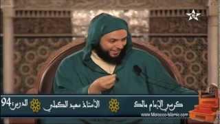 """لماذا نقول البيت أو المسجد """"الحرام"""" ؟؟ - الشيخ الكملي"""