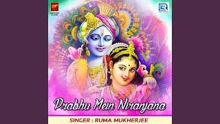 Prabhu Mein Niranjana