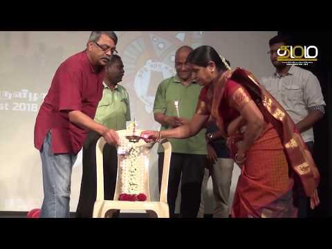 தமிழ் திருவிழா / Tamil Fest 2018 (Part - 2)