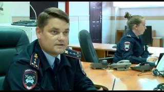 гИБДД города Екатеринбург -  Дежурная часть