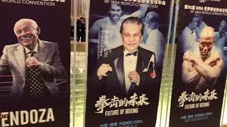 WBA in China