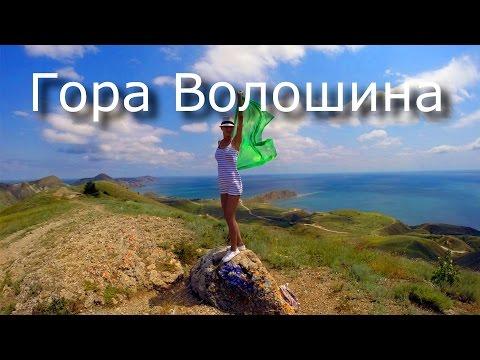 Нудистские пляжи Крыма. Места, пароли, явки - ЯПлакалъ