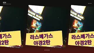 야경의 화려함 [라스베가스] Night Tour