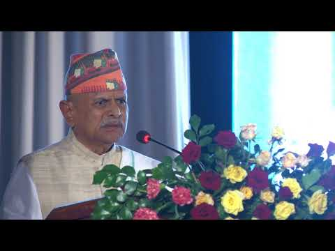 Dr. Ram Baran Yadav speaking at Sushil Koirala Memorial Foun