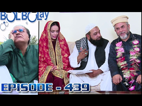 Bulbulay Episode 439 in HD | Pakistani Dramas Online in HD