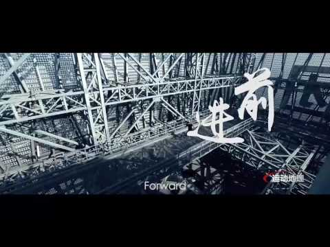 Chinese man's pursuit of daredevil sport Parkour