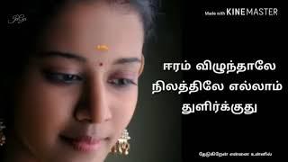 Sun singer prithika old Melody status song Tamil | WhatsApp status song Tamil | #jagasmart
