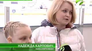 Ямальские фигуристы неплохо выступили на «Тюменском коньке»