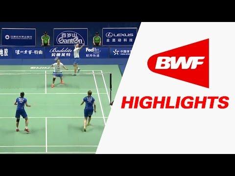 China Masters 2017   Badminton F – Highlights