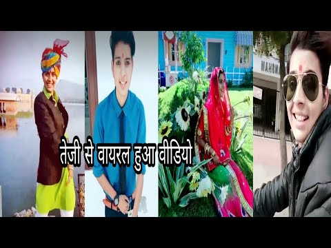 Star Ratan Chauhan Tik Tok Video Rajasthani Song Viral Video!! 2020