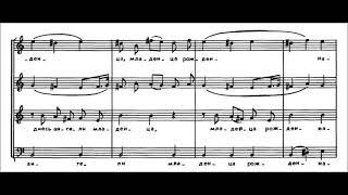 Концерт №6 Слава в вышних Богу Д. С. Бортнянский