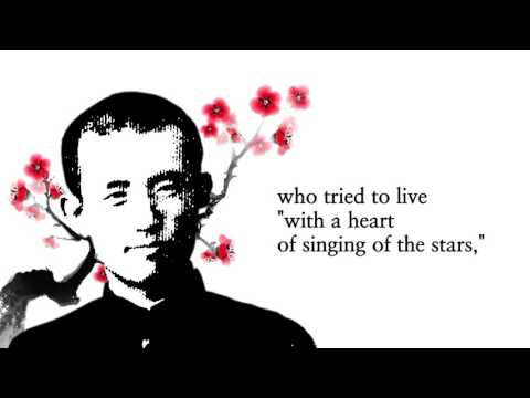 Yoon Dongju was a Korean poet, who died in a Japanese prison before his poetry could be published.