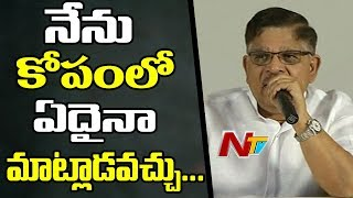 Allu Aravind Request to Media Over RGV and Sri Reddy Issue || Pawan Kalyan || Casting Couch